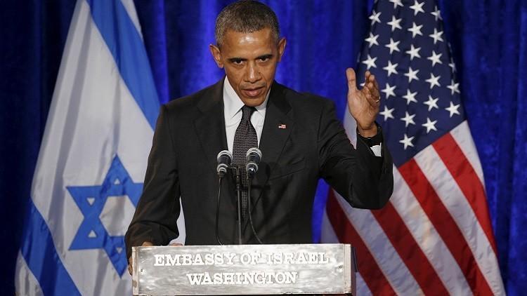 أوباما: كلنا يهود!!