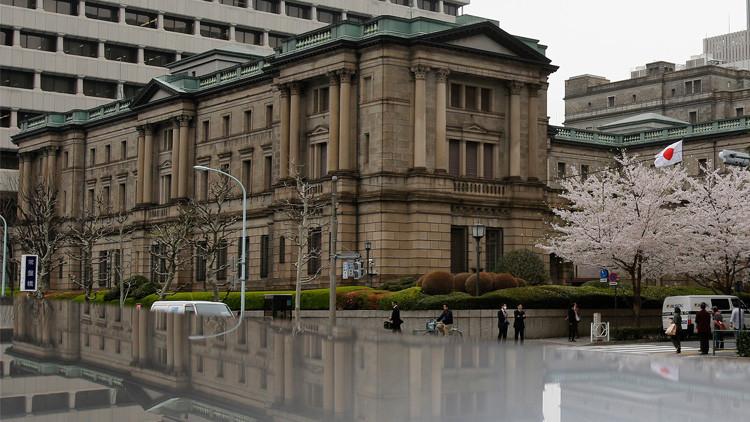 المركزي الياباني يعتمد سياسة الفائدة السلبية