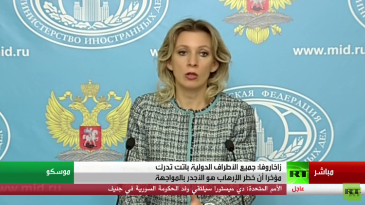 موسكو: اتهامات المعارضة السورية لروسيا بمحاولة إفشال مفاوضات جنيف
