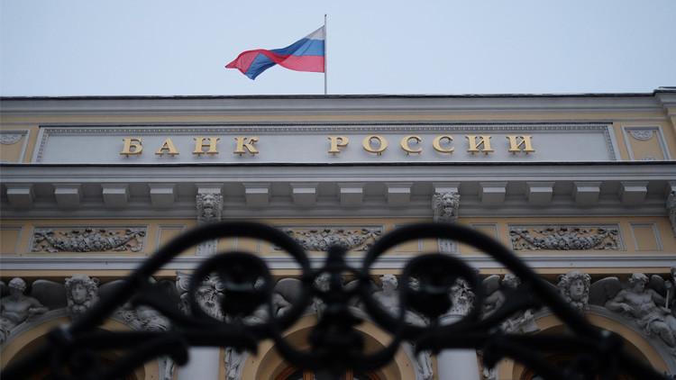 المركزي الروسي يبقي مجددا سعر الفائدة دون تغيير