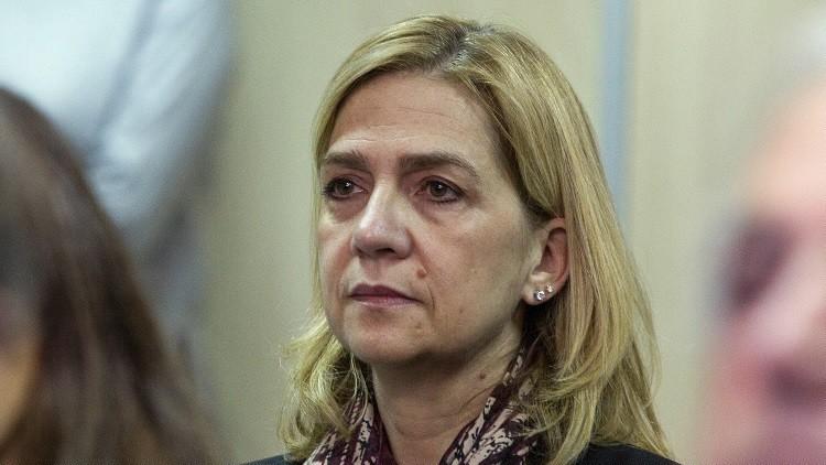 استمرار محاكمة شقيقة ملكإسبانيا بتهمة التهرب الضريبي