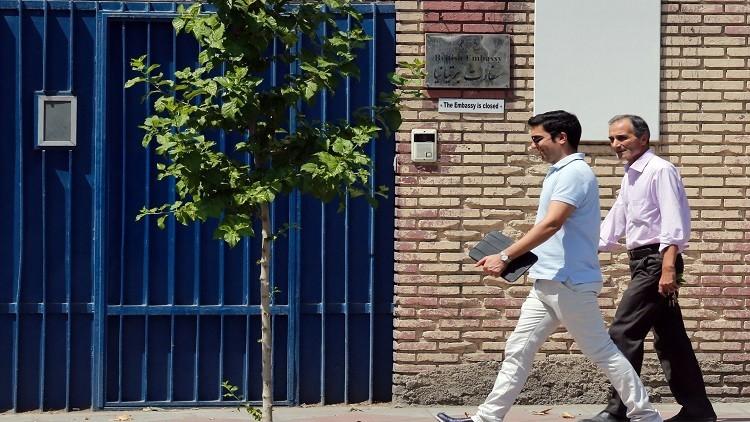 إيران تلغي مؤتمرا للنفط كانت تحضر لعقده في لندن