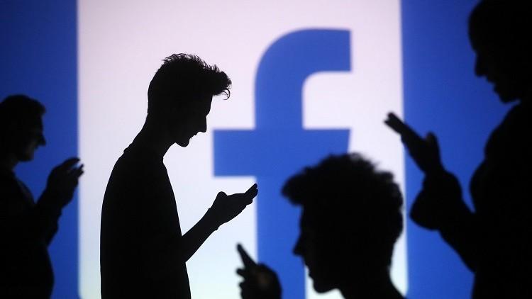 الفيسبوك  ومستقبل تجارة الأسلحة والماريخوانا !!