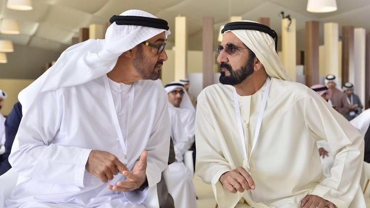 الإمارات تسعى إلى بناء اقتصاد قوي لايعتمد على النفط