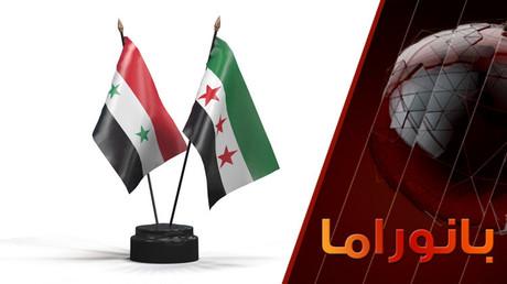 البحث عن سوريا في جنيف