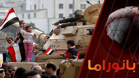 مصر.. ثورة الأمس القريب وتحديات اليوم