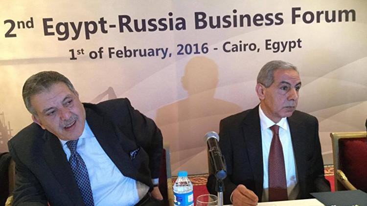 انطلاق أعمال منتدى الأعمال المصري الروسي في القاهرة