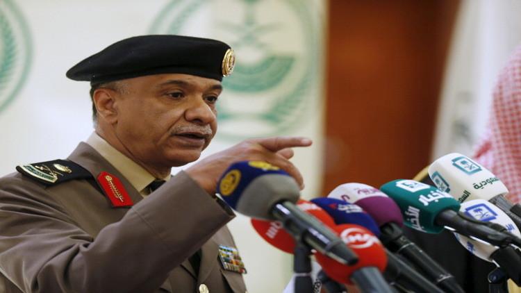 السعودية تكشف هوية الإرهابي الثاني في الهجوم على مسجد الأحساء