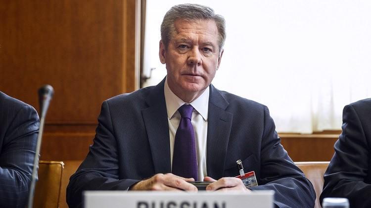 نائب وزير الخارجية الروسي: يجب بدء المحادثات في جنيف من دون أي شروط مسبقة