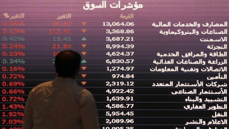السعودية تستدين لتغطية عجز الموازنة