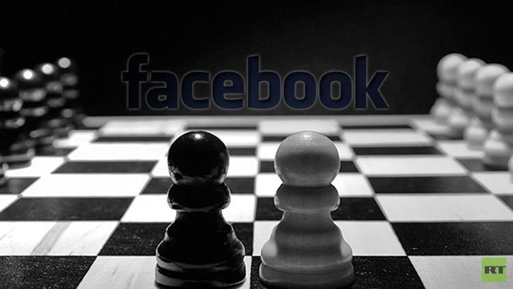 الآن يمكنك لعب الشطرنج مع أصدقائك مباشرة على الفيسبوك