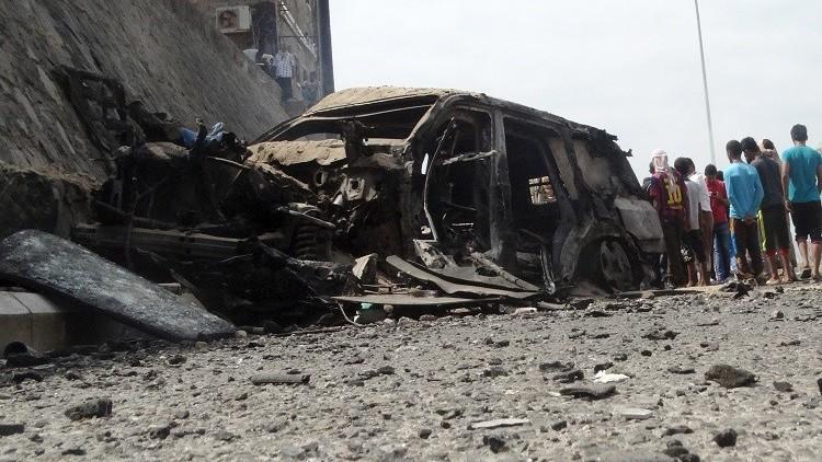 اليمن.. انفجار سيارة مفخخة استهدف منزل مدير أمن لحج في عدن