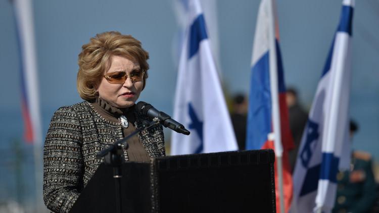 موسكو وتل أبيب تؤكدان الاستعداد المشترك لمكافحة الإرهاب