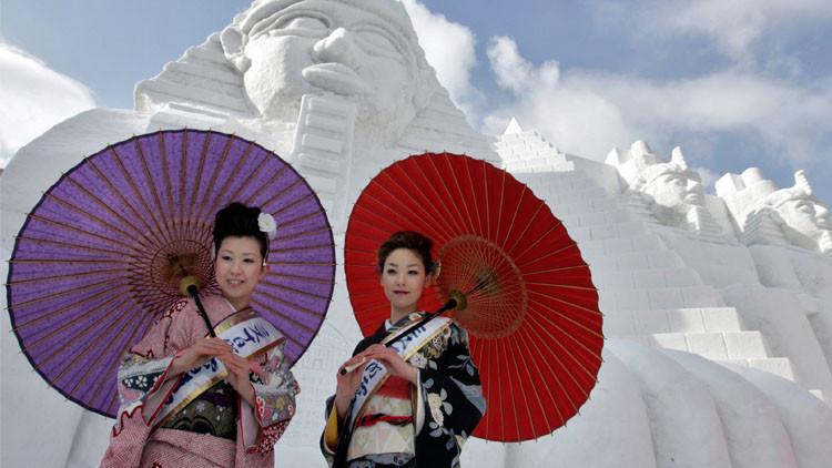 اليابان...افتتاح