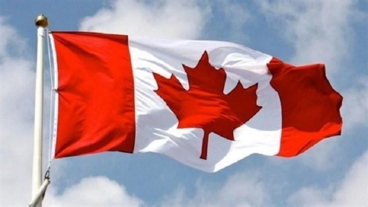 كندا ترفع جزئيا العقوبات الاقتصادية عن إيران