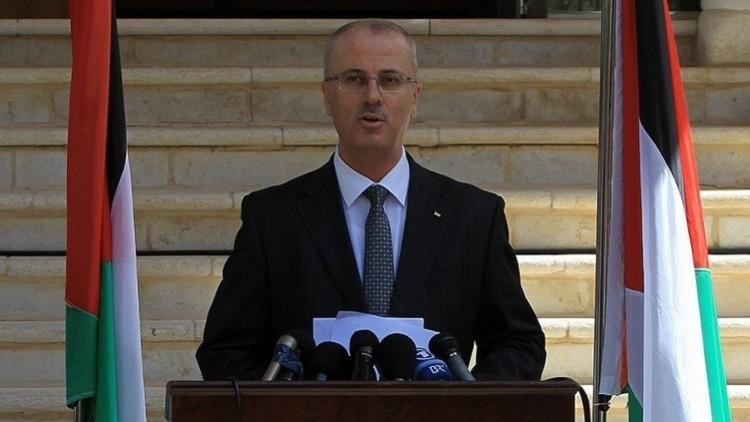 الحمد الله يطالب المجتمع الدولي بالتدخل الفوري لوقف الانتهاكات الإسرائيلية