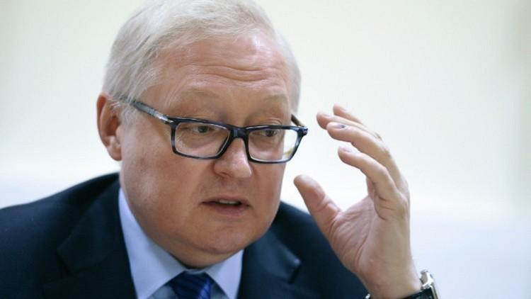 ريابكوف: موسكو لا تلعب دون قواعد