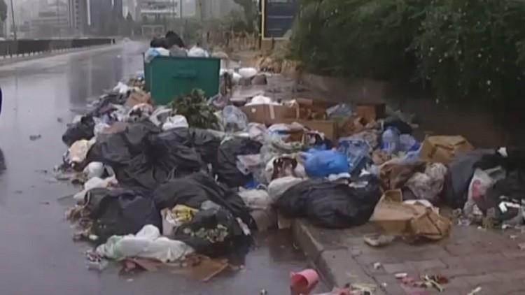 تظاهرة في بيروت لحملة