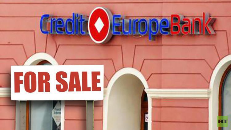 عرض أكبر مصرف تركي في روسيا للبيع