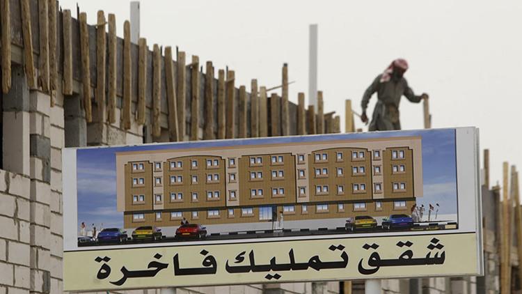 تضرر قطاع البناء السعودي بعد خفض الإنفاق