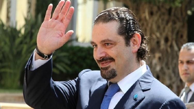 زيارة نادرة لسعد الحريري إلى بيروت