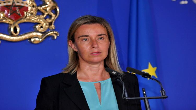 موغيريني: يجب على تركيا تطبيق اتفاق ميونخ حول الأزمة السورية