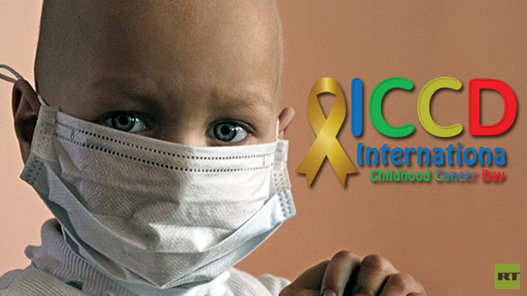 اليوم العالمي لحماية الأطفال من السرطان