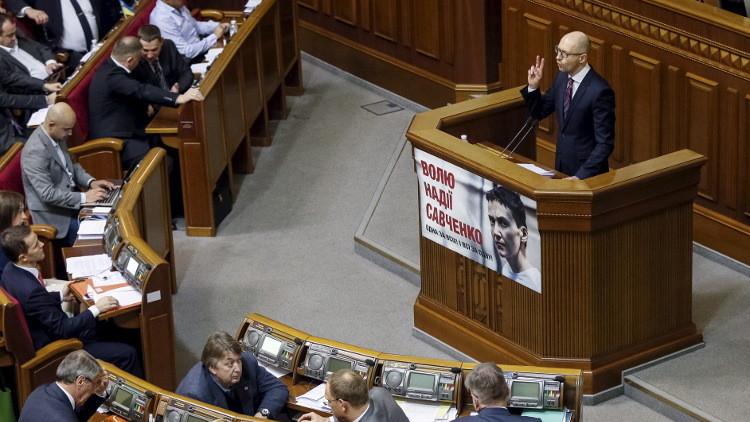 البرلمان الأوكراني يفشل في سحب الثقة من الحكومة