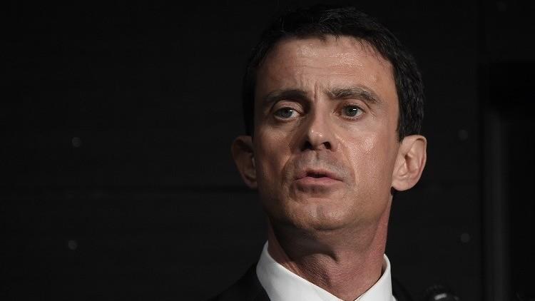 رئيس الوزراء الفرنسي: خروج بريطانيا من الاتحاد سيكون صدمة لأوروبا
