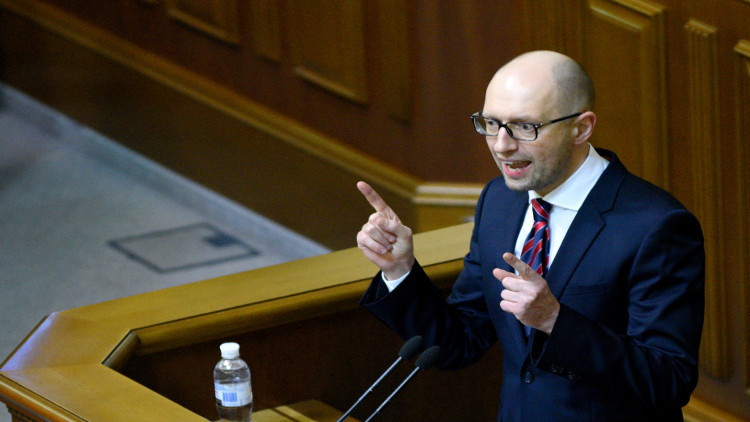 انهيار الائتلاف الحاكم في البرلمان الأوكراني