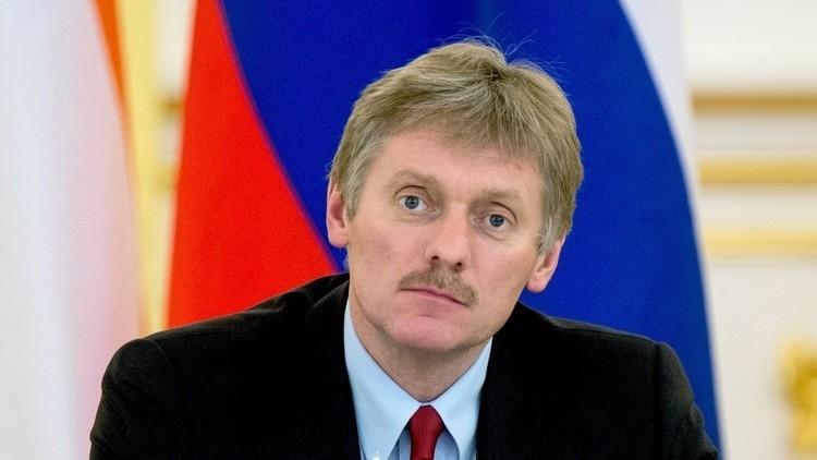بيسكوف: الكرملين لا يعلم بطلب حزب مارين لوبان قرضا من البنوك الروسية