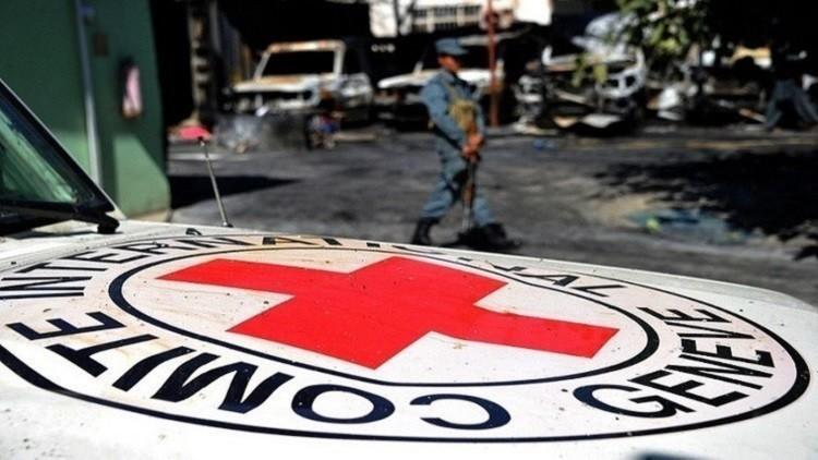 الإفراج عن موظفي الصليب الأحمر المختطفين في أفغانستان