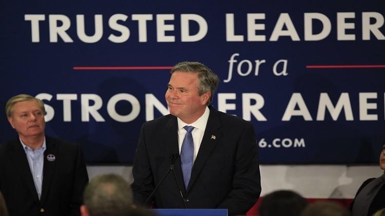 جيب بوش ينسحب من سباق الترشح عن الحزب الجمهوري