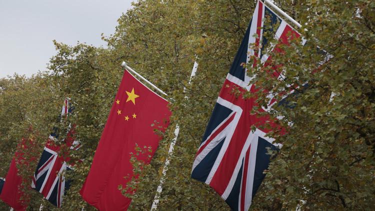 الصين تدعم بقاء بريطانيا ضمن الاتحاد الأوروبي