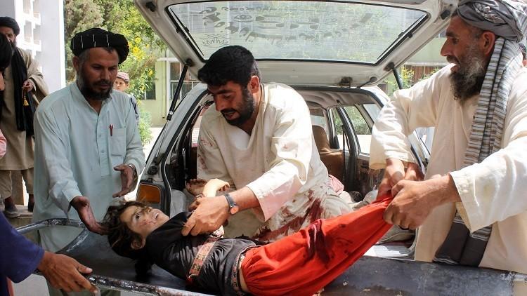 انتحاري يقتل 14 شخصا في عيادة طبية بأفغانستان