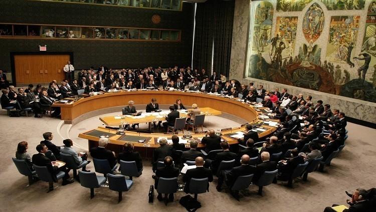مجلس الأمن يدين بشدة تفجيرات دمشق وحمص ويدعو إلى استئناف المفاوضات السورية بأسرع وقت