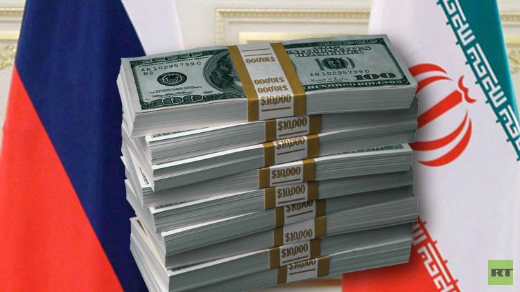 المالية الروسية: موسكو تؤكد استعدادها منح إيران قرضا