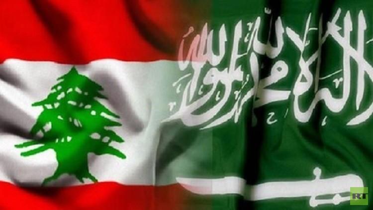 العلاقات اللبنانية-السعودية إلى أين؟