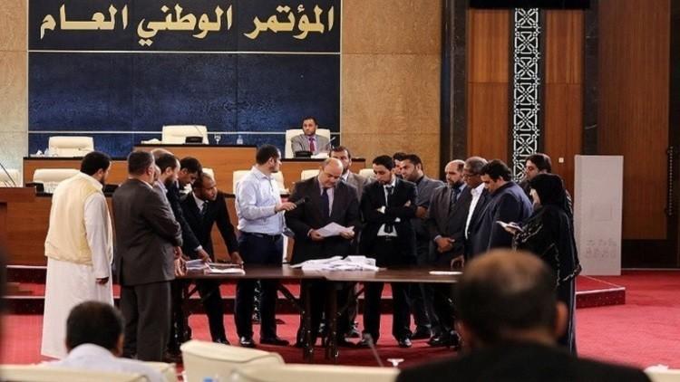 100 نائب ليبي منعوا من التصويت على منح الثقة للحكومة