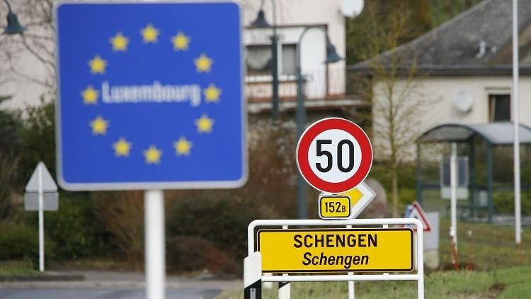مفوض الاتحاد الأوروبي للهجرة: معاهدة شنغن قد تنهار خلال 10 أيام