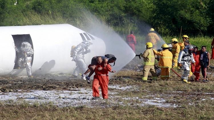 حادث جديد في قطاع الطيران النيبالي يودي بحياة شخصين