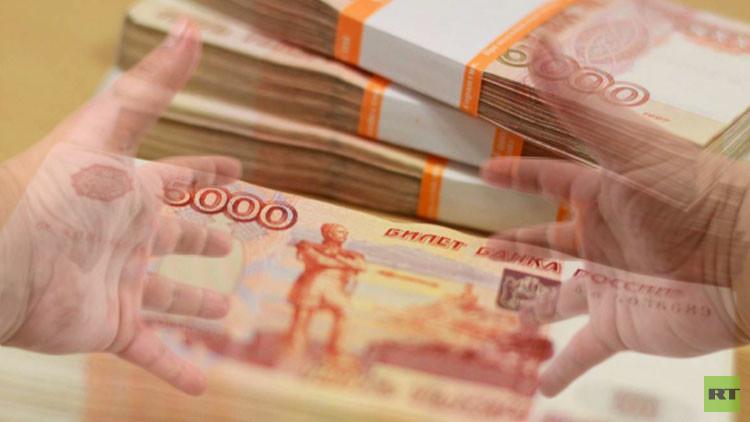 ثمانيني روسي يسلب عشيقته مليون روبل