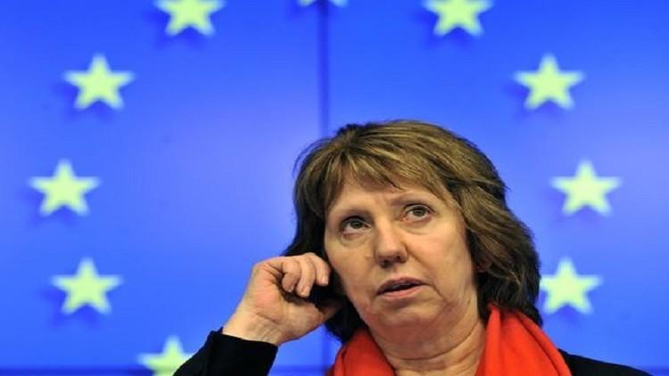 دير شبيغل: ألمانيا تنصتت على كاترين أشتون