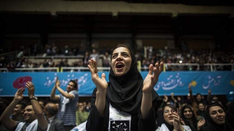الإصلاحيون يحققون فوزا شبه مؤكد في انتخابات إيران
