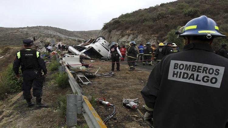 قتلى وجرحى في حادث حافلة بالمكسيك