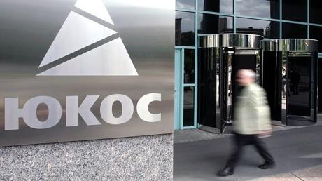 موسكو تطعن بقرار محكمة لاهاي للتحكيم بقضية