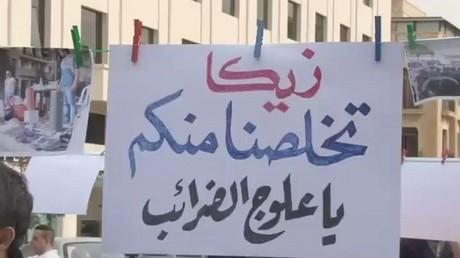 لبنان.. إقرار تثبيت عناصر الدفاع المدني