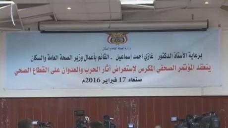 التحالف العربي يواصل غاراته على صنعاء