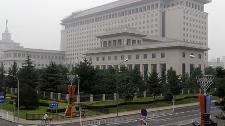وزارة الدفاع الصينية