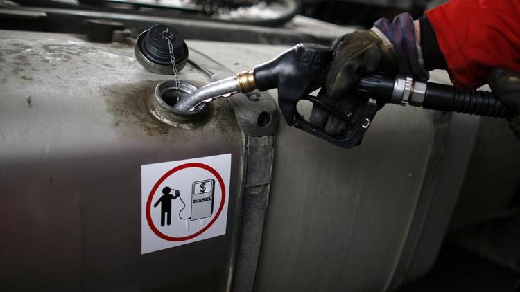 صحيفة: نفط داعش يباع في محطات البنزين البلغارية